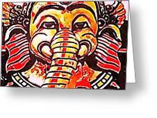 Elephant Face Greeting Card