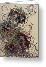 Empty Nest II Up And Out Greeting Card
