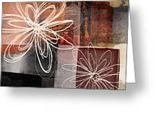 Espresso Flower 2- Art By Linda Woods Greeting Card