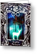 Expecto Patronum Greeting Card