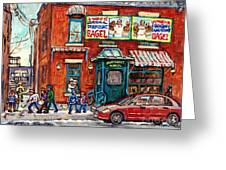Fairmount Bagel Bakery Laneway Hockey Art Depanneur Winter Scenes C Spandau Montreal Landmark Stores Greeting Card