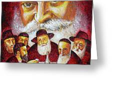 Farbrengen With The Rebbe Greeting Card