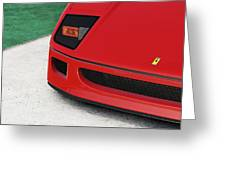 Ferrari F40 - 09 Greeting Card