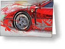 Ferrari F40 - 11 Greeting Card