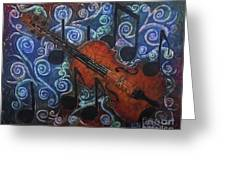 Fiddle 1 Greeting Card