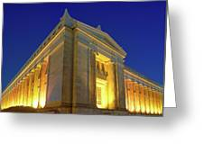 Field Museum Evening Greeting Card