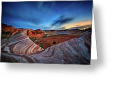 Fire Wave Iv Greeting Card