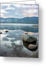 First Light Reflection Greeting Card