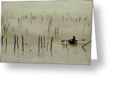 Fisherman In The Mist Greeting Card