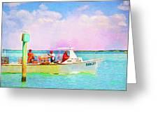 Fishing Bandit Greeting Card