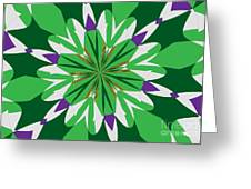 Flowers Number 25 Greeting Card