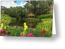 Flowers To Gazebo By The Lake Greeting Card by Claire Turner