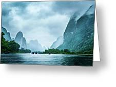 Foggy Morning On The Li River  Greeting Card by Kevin McClish