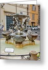 Fontana Delle Tartarughe Greeting Card