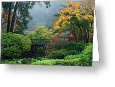 Footbridge In Japanese Garden Greeting Card