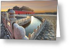 Forbidden City In China During Sunset Greeting Card