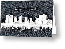 Fort Worth Skyline Music Sheet 2 Greeting Card