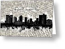 Fort Worth Skyline Music Sheet Greeting Card