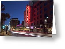 Fox Theater Twilight Greeting Card