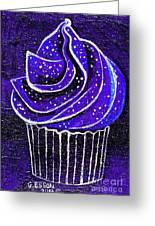 Galactic Universe Cupcake Greeting Card
