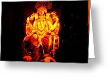 Ganesha4 Greeting Card