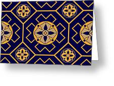 Geometric Seamless Pattern Greeting Card