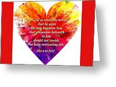 God's Heart Greeting Card