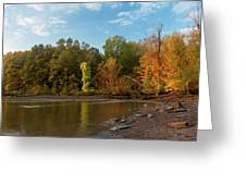 Golden Hour At Esopus Meadows II Greeting Card