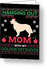 Golden Retriever Ugly Christmas Sweater Xmas Gift Greeting Card