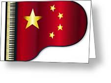Grand Piano Chinese Flag Greeting Card