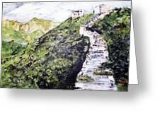 Great Wall 3 201846 Greeting Card