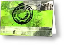 Green Balance No. 4 Greeting Card