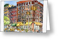Greenwich Village Laundromat Greeting Card