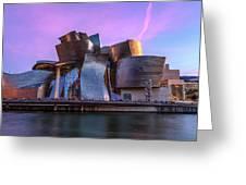 Guggenheim Museum - Bilbao, Spain Greeting Card