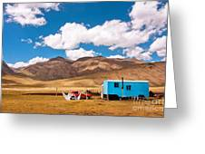 Gypsy Caravan Belongs The Family Of Greeting Card