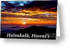 Haleakala Hawaii Greeting Card