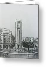 Hamedieh Clock Tower - Beirut Greeting Card