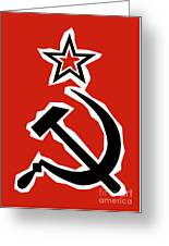Hammer And Sickle Grunge Greeting Card