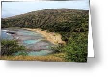 Hanauma Bay Beach Park Greeting Card