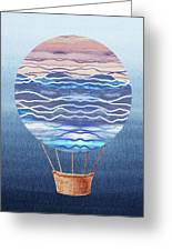 Happy Hot Air Balloon Watercolor Xxvi Greeting Card