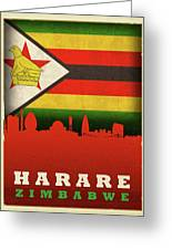Harare Zimbabwe World City Flag Skyline Greeting Card