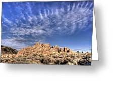 Hartman Rocks Greeting Card
