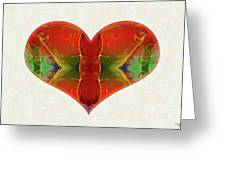 Heart Painting - Vibrant Dreams - Omaste Witkowski Greeting Card by Omaste Witkowski