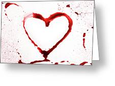 Heart Shape From Splaches And Blobs Greeting Card