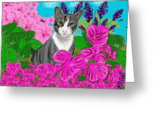 Hercules In The Garden Greeting Card