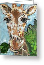 Hobbes Giraffe Greeting Card