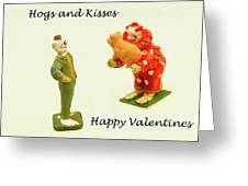 Hogs And Kisses Clown Valentines Greeting Card