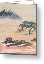 Hoitsu Through The Eyes Of Modernity Turned Backward Greeting Card
