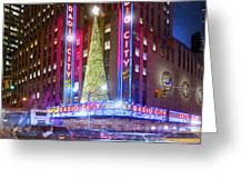 Holiday Season At Radio City Music Hall  Greeting Card