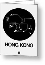 Hong Kong Black Subway Map Greeting Card